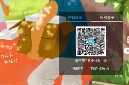 企业大鱼号(入驻时)实名认证操作指引
